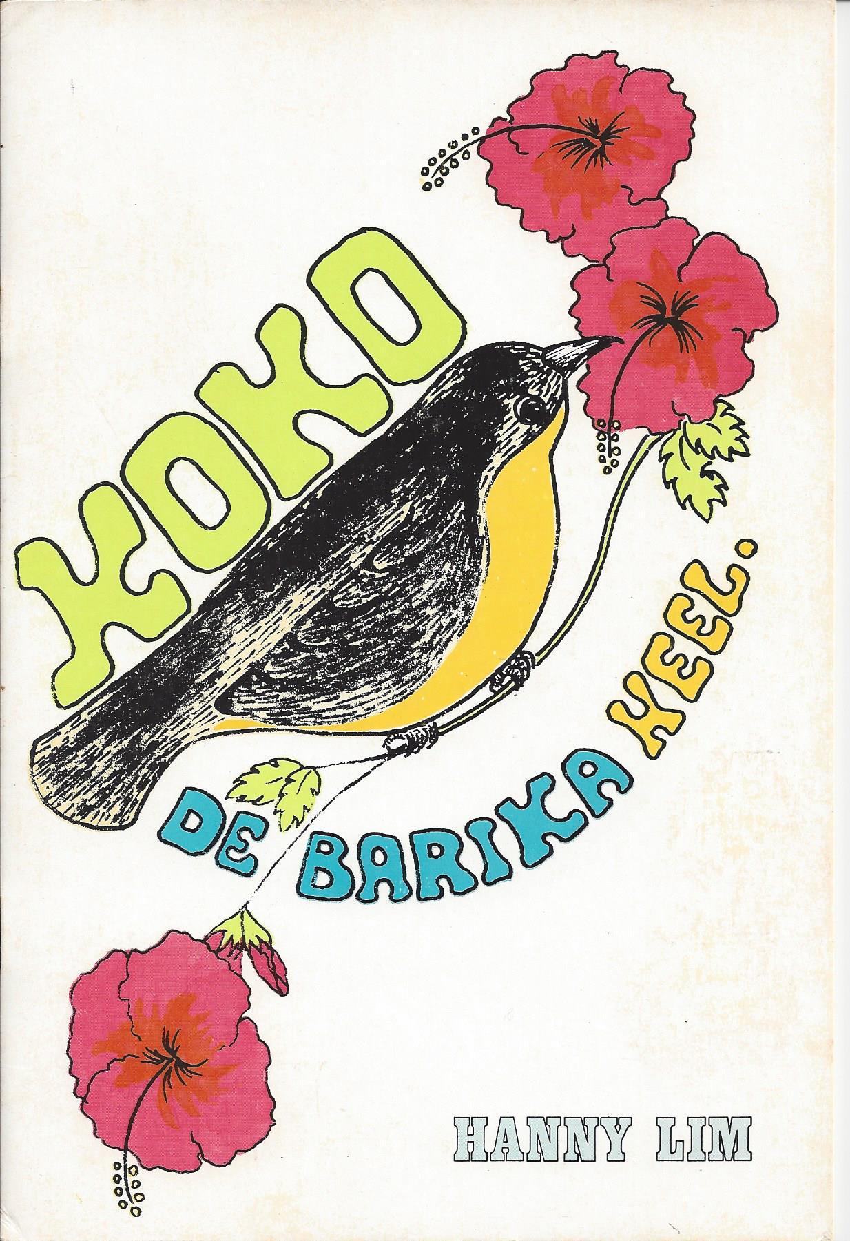 Koko-de-Barika-Heel.jpg